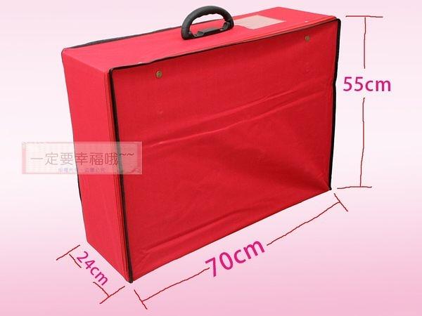 一定要幸福哦~~紅色行李箱(女方嫁妝壓箱)、結婚用品、嫁妝禮品