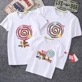 網紅親子裝加大尺碼新款全家裝一家三口母女母子春夏季短袖t恤洋氣潮