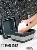折疊盆可伸縮便攜式加厚硅膠旅行戶外洗臉水盆車載收納手提折疊桶 街頭布衣