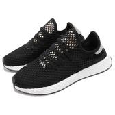 adidas 休閒慢跑鞋 Deerupt Runner W 黑 白 網格設計 舒適中底 復古外型 女鞋 運動鞋【PUMP306】 B37675