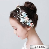 兒童頭飾韓式花朵水鉆發箍女童公主裙配飾頭箍主持人發飾-超凡旗艦店