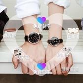 情侶對錶1314情侶手錶一對刻字正韓潮流學生手錶男女時尚簡約薄防水一對價xw