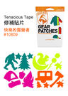 【速捷戶外】美國 McNETT 10809 補修貼片-(快樂的露營者) 彩色,可自由黏貼在帳篷,背包,衣物