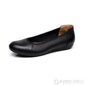 秋季新款中年女士媽媽鞋舒適軟底粗跟單鞋黑色職業工作鞋中跟皮鞋  圖拉斯3C百貨