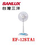 【SANLUX 台灣三洋】12吋 機械式 立扇 EF-12STA1