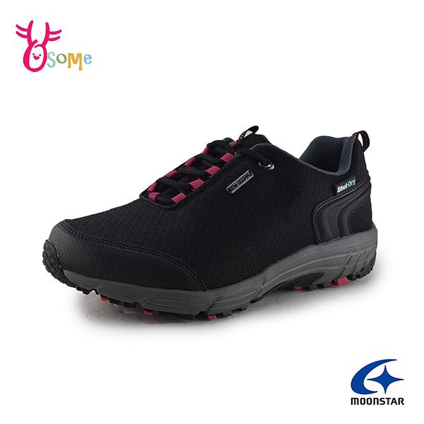 Moonstar月星日本防水機能鞋 女鞋 防水運動鞋 Shut Dry健走鞋 休閒鞋 登山鞋J9601#黑色◆OSOME奧森鞋業