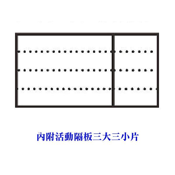 【水晶晶家具/傢俱首選】尼克森120*95cm木心板厚切木紋三門鞋櫃 JF8303-1