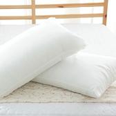 蓬鬆透氣舒眠枕(43x73cm)※台灣製※限2件內超商取貨