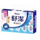 舒潔萬用輕巧包衛生紙120抽(10包x5串) / 箱 【原價690↘限時優惠中!!】