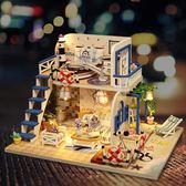 手工小房子模型創意手工diy小屋迷你情侶公主房別墅拼裝閣樓