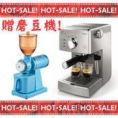 《搭贈高階磨豆機》Philips Saeco Poemia HD8327 / HD-8327 飛利浦 咖啡機