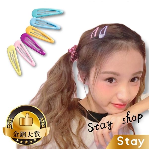 【Stay】網美同款 韓版糖果色系可愛少女水滴髮夾 極簡甜美風 劉海夾 一字夾【N18】