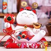 陶瓷招財貓擺件存錢筒儲蓄罐家居禮品【雲木雜貨】