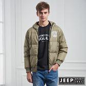 【JEEP】型男羽絨短版連帽外套 (橄欖綠)
