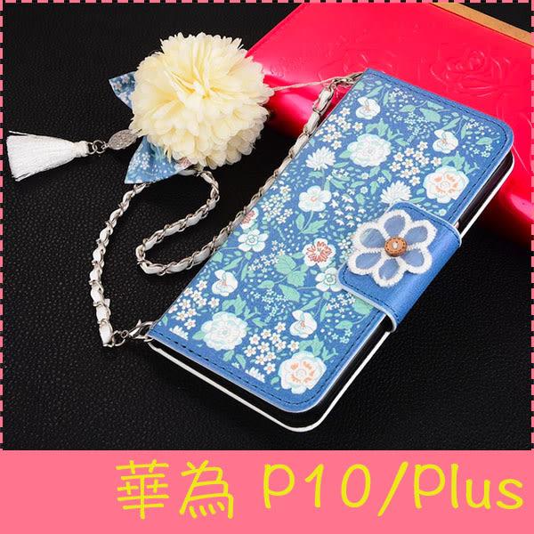【萌萌噠】華為 HUAWEI P10 / Plus 中國風茉莉花保護套 可插卡側翻皮套 磁扣 茉莉花掛飾手提 皮套