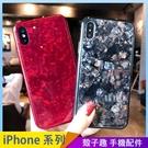貝殼玻璃殼 iPhone SE2 XS Max XR iPhone i7 i8 i6 i6s plus 手機殼 防摔軟邊 保護殼保護套 全包邊防摔殼