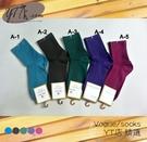 【YT店】日系簡單素色棉質無圖案襪子(深色系)/短襪/少女少男襪(D117)