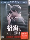 影音專賣店-D05-021-正版DVD*電影【格雷的五十道陰影1】-改編同名暢銷小說