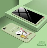 OPPO AX7 AX5 A3 手機殼 保護套 全包邊卡通防摔軟殼 磨砂保護殼 清新軟殼 送同款滿屏螢幕貼