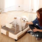狗籠子 泰迪中型小型犬博美寵物柯基狗狗中小型圍欄小狗室內帶廁所XW 快速出貨