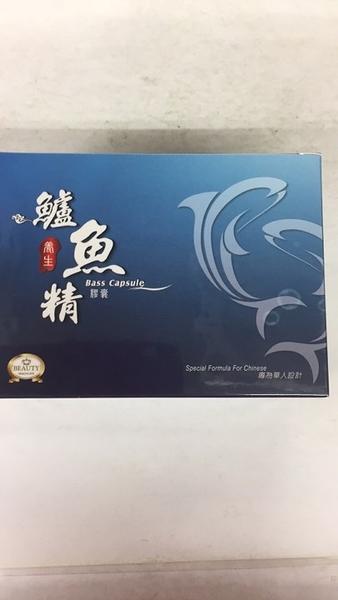 養生鱸魚精膠曩 90顆(盒)*3盒