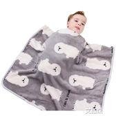 嬰兒毛毯薄款珊瑚絨法蘭絨毛毯新生兒蓋毯寶寶推車毯     艾維朵