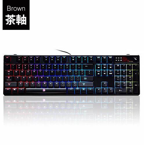 Tt eSports 曜越 POSEIDON Z 波賽頓Z RGB 全彩背光 茶軸 機械式 電競 鍵盤