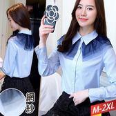 黑色網紗拼接藍色襯衫M~2XL【271056W】【現+預】☆流行前線☆