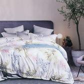 【FITNESS】100%純天絲頂級60S加大七件式床罩組-銀杏輕拾_TRP多利寶