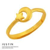 Justin金緻品 黃金戒指 月牙星空 金飾 9999純金女戒指 金戒指 戒子 月亮星星