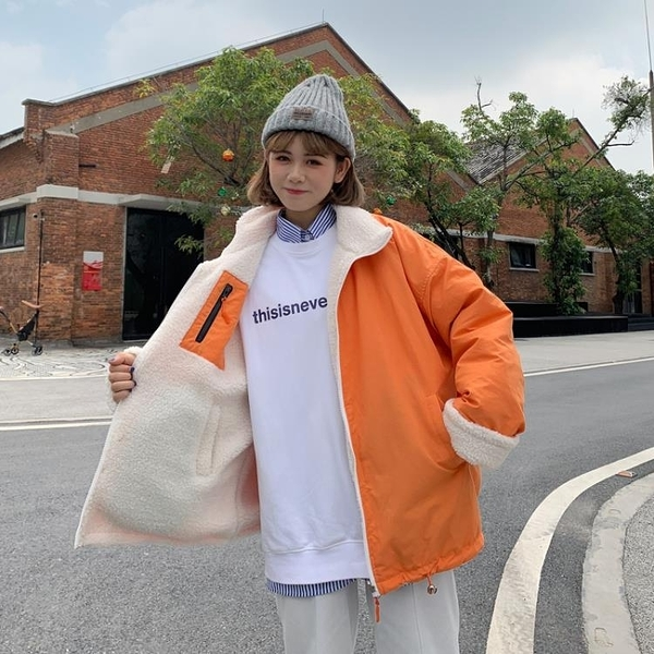 兩面穿棉衣女2020冬新款韓版加厚加絨羊羔毛外套寬鬆學生百搭棉服 漫步雲端