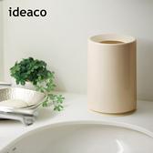 【日本ideaco】摩登圓形桌邊垃圾桶-1.2L(化妝台 洗手台 桌上 迷你 小型 纖形)