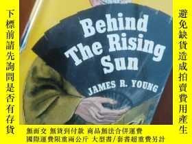 二手書博民逛書店稀缺《戰後日本罕見- 社會生活和習俗,日本政治和政府》1941年