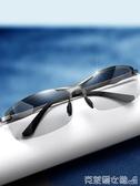 夜視專用太陽鏡男司機駕駛墨鏡潮日夜兩用變色眼鏡偏光鏡釣魚開車 快速出貨