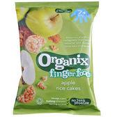 英國Organix寶寶蘋果米餅-50g[衛立兒生活館]