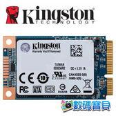 【免運費】 KingSton 金士頓 UV500 480GB SSD mSATA 固態硬碟 (520MB/s,公司貨五年保固,SUV500MS/480G) 480g