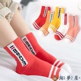 5雙 兒童襪子純棉中筒潮襪寶寶棉襪春秋薄款【淘夢屋】