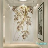 5D立體玄關壁紙電視沙發背景墻紙墻布過道歐式葉子8d走廊豎版壁畫