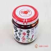 日本調味料桃屋_不辣辣油110g(玻璃罐)【0216零食團購】4902880051379