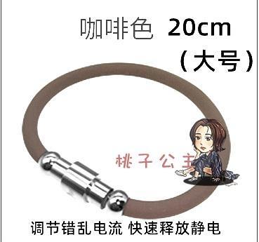 防靜電手環 新款防靜電手環運動去除靜電消除器男女款人體無線款