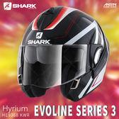 [中壢安信]法國SHARK EVOLINE SERIES 3 彩繪 Hyrium 可樂帽 全罩安全帽 HE9368KWR
