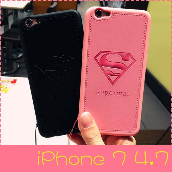 【萌萌噠】iPhone 7  (4.7吋)  潮牌情侶款 皮質超人標誌保護殼 全包軟殼 手機殼 手機套 贈掛繩