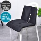 透氣墊/坐墊/腰枕 凱堡 透氣獨立墊結構氣墊(背墊座墊組)【APC-1901】