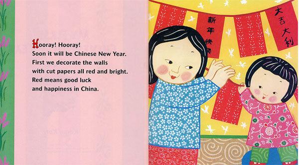 【麥克書店】MY FIRST CHINESE NEW YEAR /英文繪本《節日》