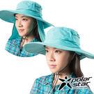 PolarStar 抗UV圓盤遮頸帽『藍』P16504 抗UV帽│登山帽│工作帽│遮陽帽│釣魚帽│防曬帽│圓盤帽