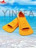 英發短腳蹼成人游泳兒童訓練專業浮潛水蛙鞋自由泳裝備「時尚彩虹屋」