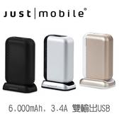 【東西商店】Just Mobile TopGum 6,000mAh,3.4A雙輸出USB鋁合金行動電源含充電座