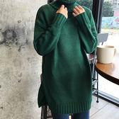 現貨-毛衣-長版純色側開岔鬆糕領針織毛衣 Kiwi Shop奇異果1124【SOE4964】