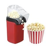 【現貨】家用電動爆米花機 吹風式迷你爆玉米包谷機 電熱爆玉米機 爆谷機