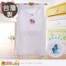 青少女內衣 台灣製彩虹小馬正版抗菌背心內衣 魔法Baby